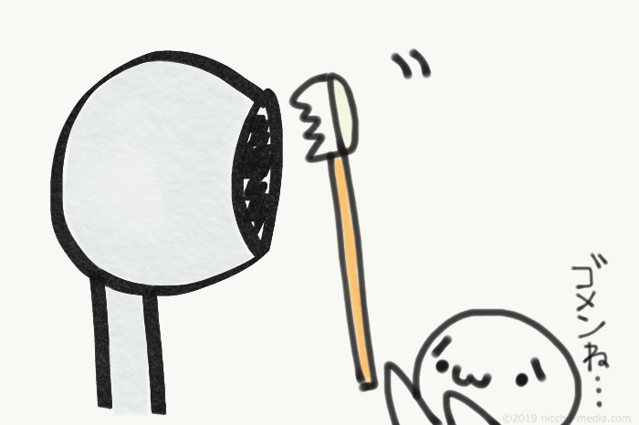 AirPods イヤホン 掃除 音がこもる つまようじ 爪楊枝 掃除機 方法 やり方 荒療治